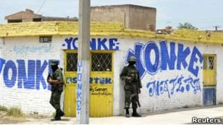 Полицейские в мексиканском городе Дуранго