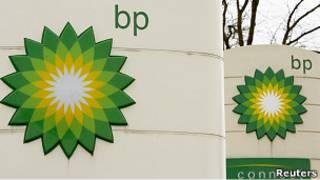 Заправки BP c логотипом компании