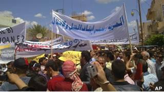 Демонстрация в Сирии