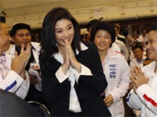 ထိုင်းအတိုက်အခံ ပါတီခေါင်းဆောင်ရင်လတ်