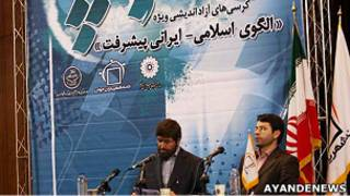 علی مطهری نماینده تهران مجلس شورای اسلامی