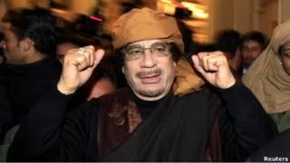 العقيد معمر القذافي