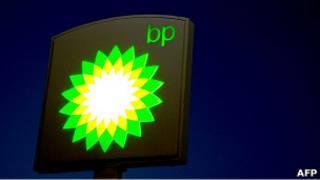 Логотип BP в темноте