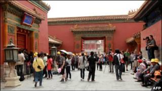 Імператорський палац у Пекіні