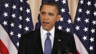 Perezida Obama