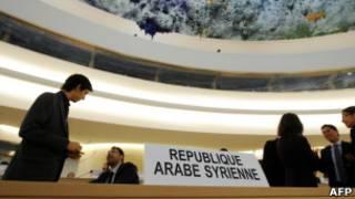 مقعد السفير السوري في اجتماعات الترشيح لمجلس حقوق الانسان التابع للامم المتحدة