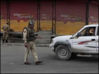 कश्मीर (फ़ाइल)