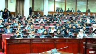 نمایندگان مجلس افغانستان