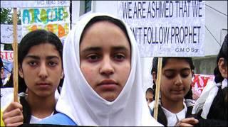 कश्मीर रैली