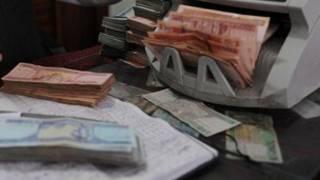 پول افغانی