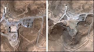 Снимок объекта в Сирии, подвергнутого бомбардировке