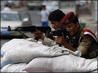 Jami'an tsaro a yemen