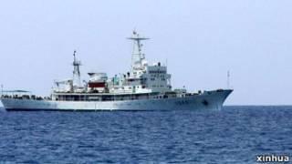 中國漁政311船抵達西沙永興島(2009年3月11日)