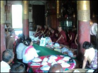 Depayin anniversary