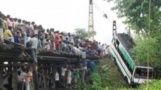 सड़क दुर्घटना (फाइल फोटो)