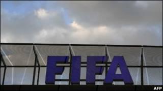 Штаб-квартира ФІФА у Цюріху
