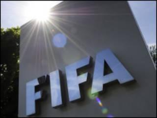 Kungiyar Kwallo kafa ta duniya, FIFA