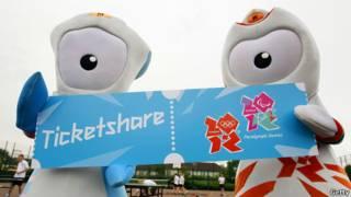 伦敦奥运门票宣传