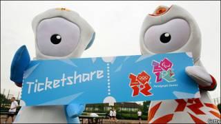 伦敦奥运会门票宣传