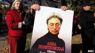 Митинг в память Анны Политковской