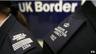 Логотип иммиграционной службы