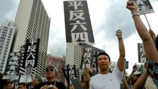 5月29日香港千人游行要求为六四平反