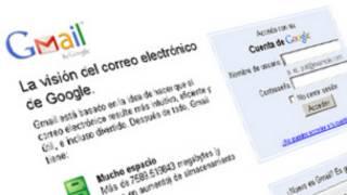جی میل