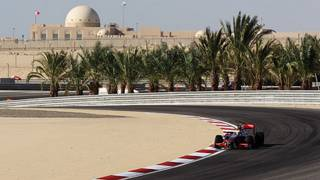 Bahrain berharap banyak dengan menjadi tuan rumah balap Grand Prix Formula 1