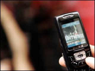 मोबाइल फ़ोन