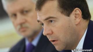 Дмитрий Медведев и Сергей Миронов