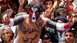 Abigaragambya muri Yemen