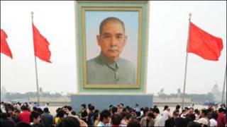 Hình bác sĩ Tôn Dật Tiên tại Trung Quốc