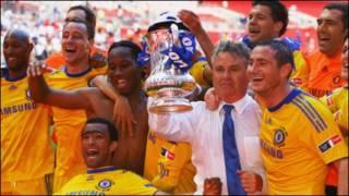 2009年5月希丁克与切尔西球员欢庆夺得足总杯