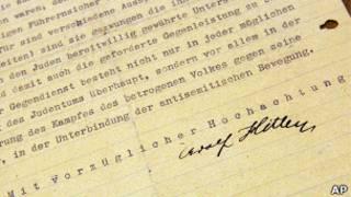 Подпись Гитлера под машинописным текстом письма