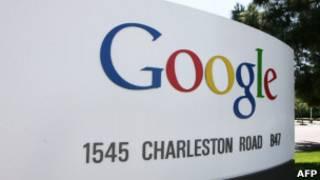 Штаб-квартира поисковой системы Google