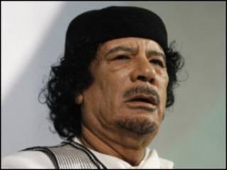 Kanali Gaddafi