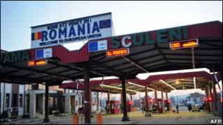 Кордон Румунії і Молдови