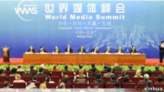 2009年10月新華社承辦世界媒體峰會