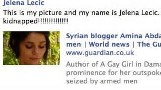 Кампания в Facebook в защиту Амины