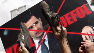 تظاهرات در سوریه علیه دولت