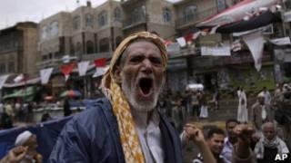 معارض يمني غاضب
