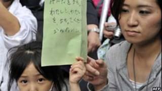 Fukushima/AFP