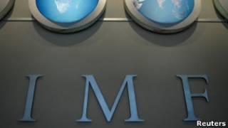 Sede do FMI (Reuters)