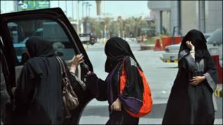 Саудиялик аёллар