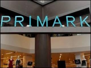 Primark伦敦旗舰店