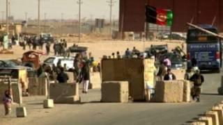 الحدود الأفغانية الإيرانية