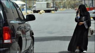 सउदी महिला