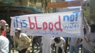 تظاهرات في سورية