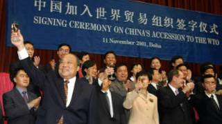 中國入世簽字儀式
