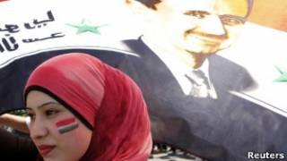 هواداران آقای اسد